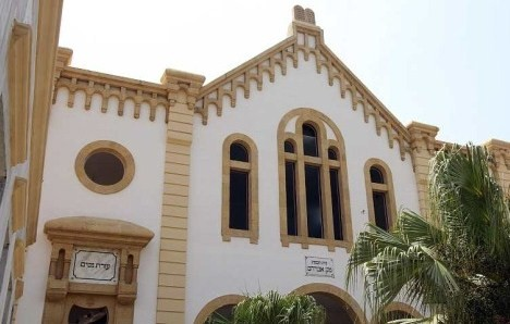 Maghen Abraham Beirut - Under Renovation